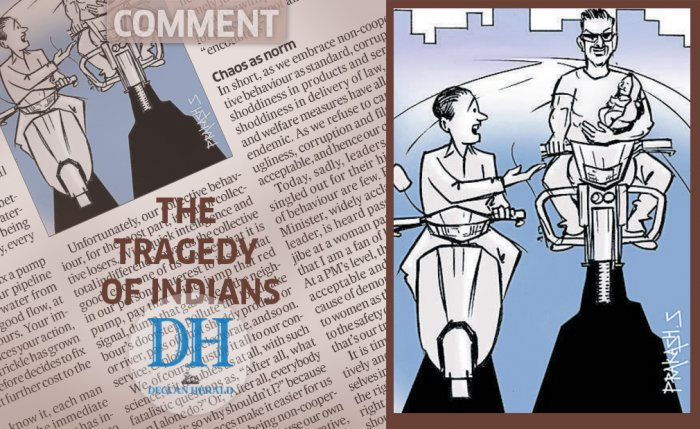 The tragedy of Indians