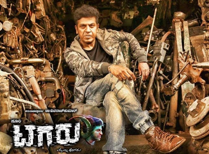 Tagaru Movie Review - A gory tale of revenge and redemption