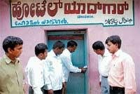 C'magalur CMC starts cleanliness drive against hotels