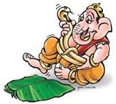 Ganesha Quiz