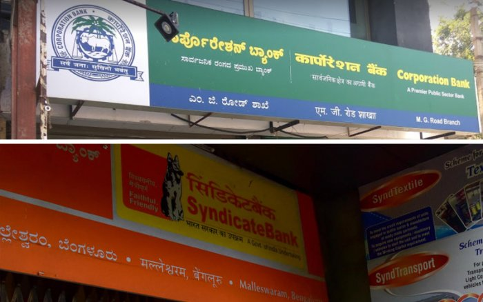 While Corporation Bank will merge with Union Bank of India and Andhra Bank, Syndicate Bank will merge with Canara.