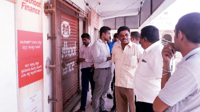 An indefinite strike by employees ofMuthootFinance, a leading gold finance firm, has been called off. (DH Photo)