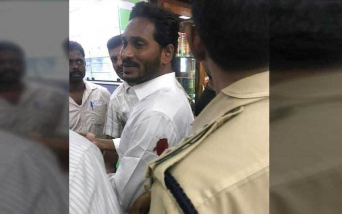 Jaganmohan Reddy was on his way to Hyderabad after breaking his ongoing padayatra to attend court here on Friday. (DH Photo)