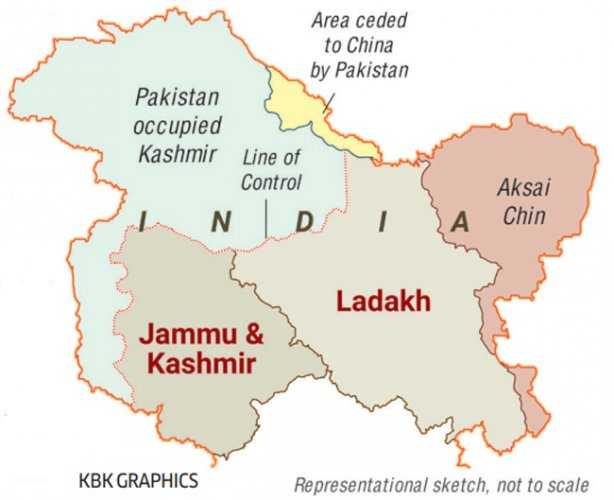 India has two more Union territories and one less state. (File Photo)
