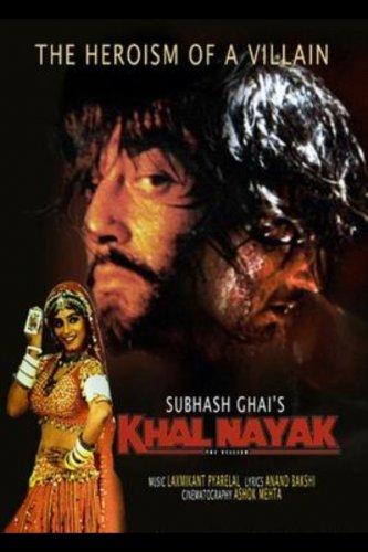 Khal Nayak had Sanjay Dutt in the lead. (Credit: IMDb)