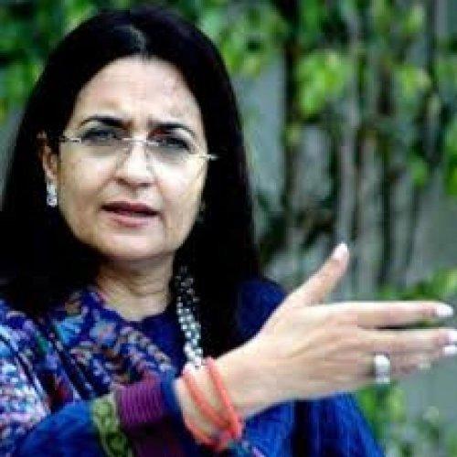 Kiran Chaudhary