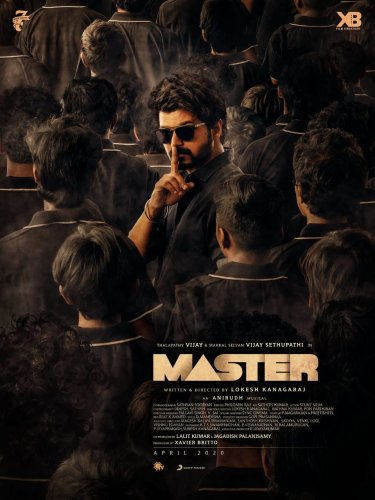 Master features Vijay in the lead. (Credit: IMDb)