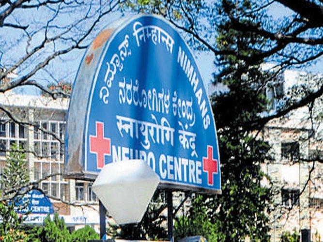 National Institute of Mental Health & Neuro Sciences (NIMHANS)