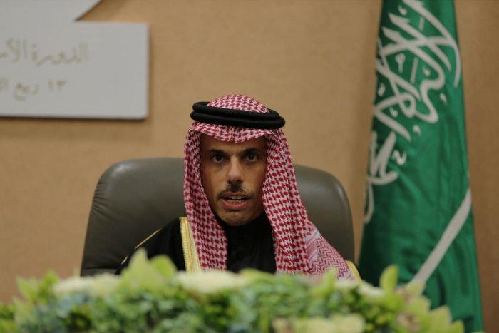 Saudi Arabia's Foreign Minister Prince Faisal bin Farhan al-Faisal. (Reuters photo)