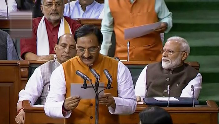 HRD minister Ramesh Pokhriyal Nishank recently took stock of the vacancy of teachers in the universities and colleges and sought the higher education regulators to prepare an action plan to fill up all the vacancies quickly.