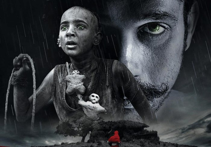 Representative image of Tumbbad