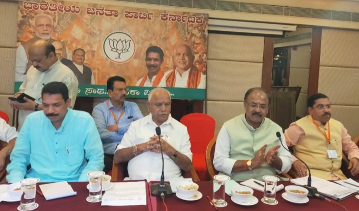 State BJP' top brass dropped a strong hint that disqualified MLAs would be fielded by the BJP in the forthcoming Assembly by-elections. (DH Photo)
