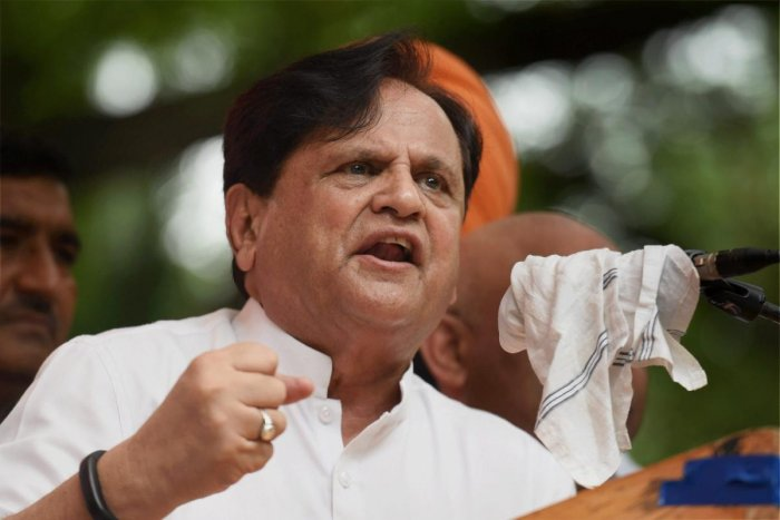 Senior Congress leader Ahmed Patel said the BJP should have come out with a 'maafinama' (letter of apology) instead of a manifesto. (PTI File Photo)