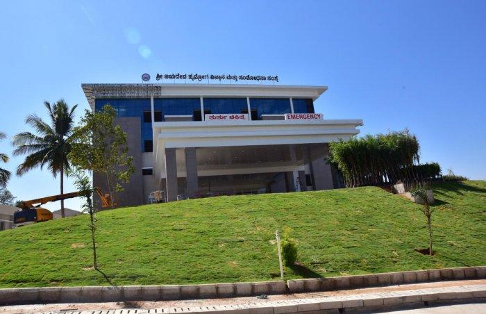 Jayadeva Institute of Cardiovascular Sciences and Research in Mysuru. DH-FILE PHOTO