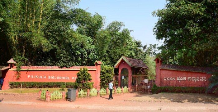 Pilikula Biological Park in Mangaluru