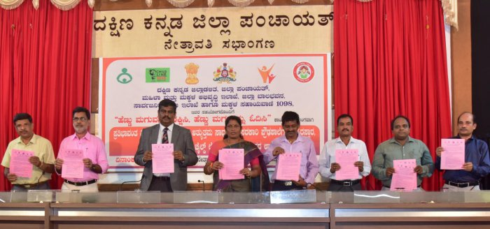 The poster on 'Save the girl child' was released during a programme at the Nethravathi Auditorium of Dakshina Kannada Zilla Panchayat in Mangaluru.