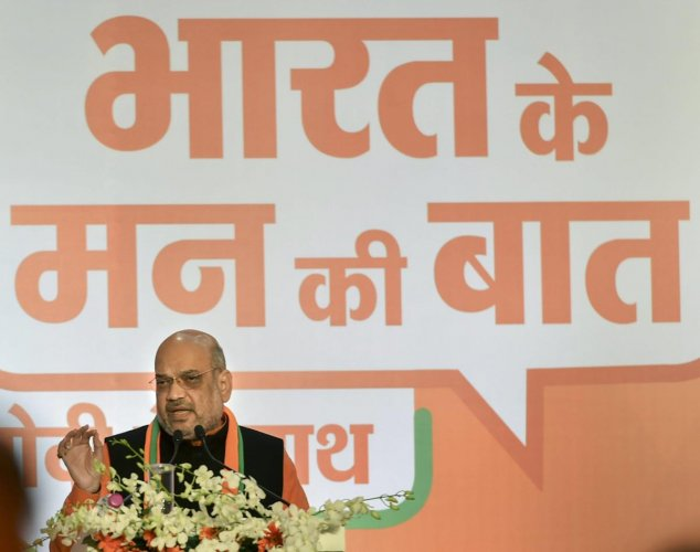 "Shah said the central government's plea in the Supreme Court to return the land is ""historic"". (PTI Photo)"