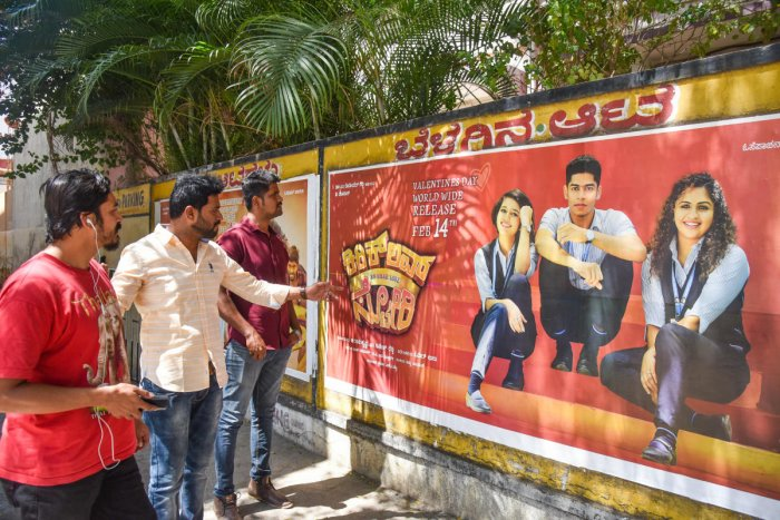Uma theatre in Chamarajpet is showing Kirik Love Story in four slots every day. DH photo by S K Dinesh