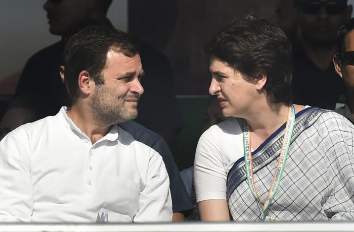 Rahul Gandhi and Priyanka Gandhi. (PTI File Photo)