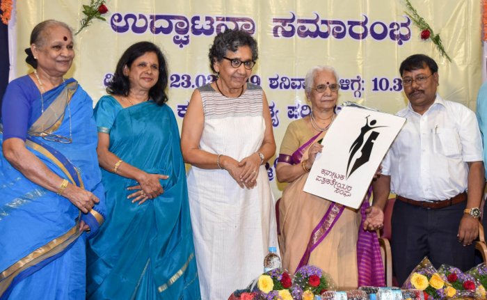 Women journalists in the state on Saturday launched the Karnataka Women Journalists Association, an exclusive forum to offer professional help and protect women's interests in the changing newsroom.