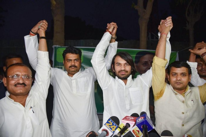 Patna: RJD MLA Tej Pratap with his supporters during the announcement of his new party Lalu Rabri Morcha at a press conference, in Patna, Monday, April 1, 2019. (PTI Photo) (PTI4_1_2019_000116B)