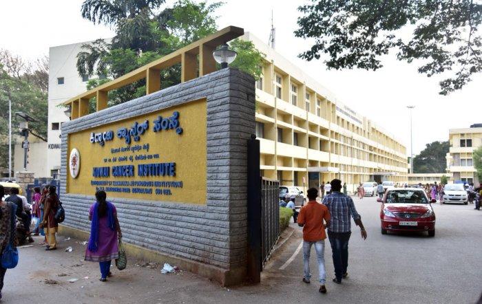 The Kidwai Memorial Institute of Oncology, Bengaluru. (DH Photo/Janardhan B K)