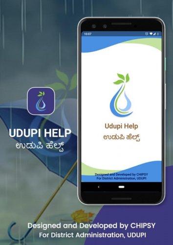 The 'Udupi Help' app