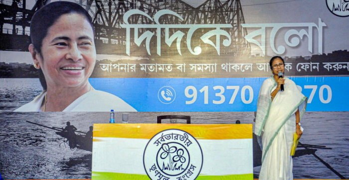 West Bengal Chief Minister and Trinamool Congress supremo Mamata Banerjee during the launch of a new campaign 'Didi Ke Bolo', in Kolkata. Photo credit: PTI