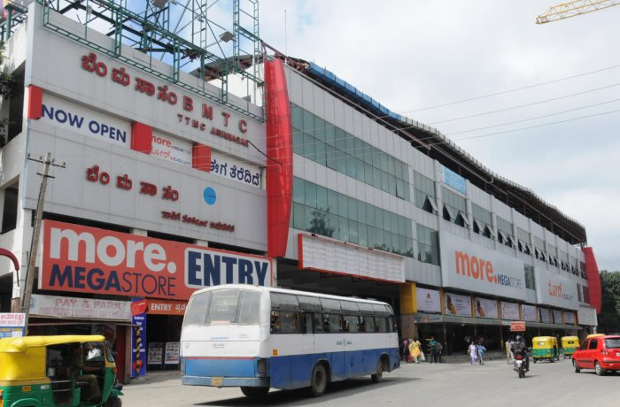 The Traffic and Transit Management Centre at Jayanagar. (DH File Photo)