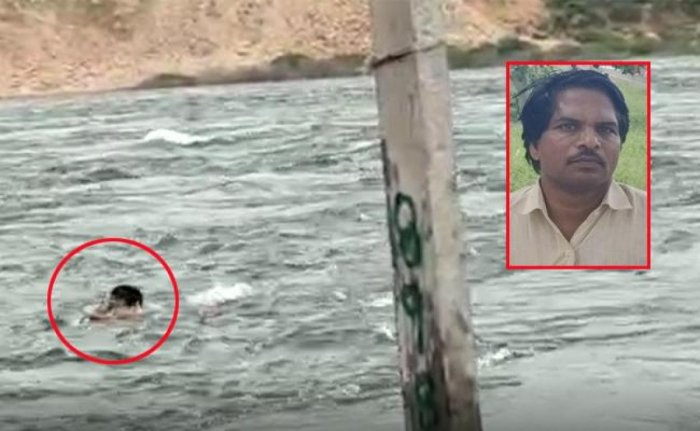 Narasimham from Zaheerabad (inside the ring) washed away in Krishna River near Nagajunasagar dam