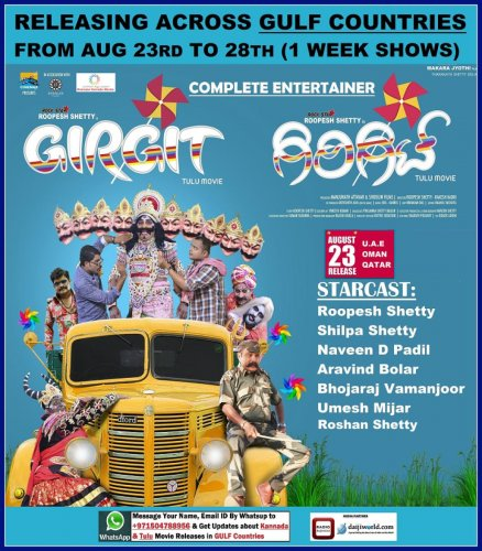 The Tulu film 'Girgit' has been running to packed halls since its release on August 30.