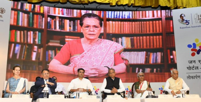 Launched jointly by chief minister Ashok Gehlot, Deputy CM Sachin Pilot and the members of the civil society, the portal developed by the information and technology (IT) department has information pertaining to 13 departments on a single platform.