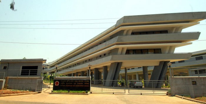 NAAC has sought an extra five acres of land on the Jnanabharathi campus of Bangalore University. FILE PHOTO