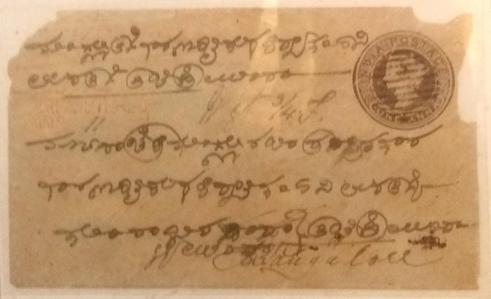 A 150-year-old postal cover mailed from Gangolli to Bengaluru on April 24, 1869, features a rare cooper-type postal cancellation, formed by 11 bars, which was a part of the exhibition at 'Karnapex 2019' in Mangaluru.