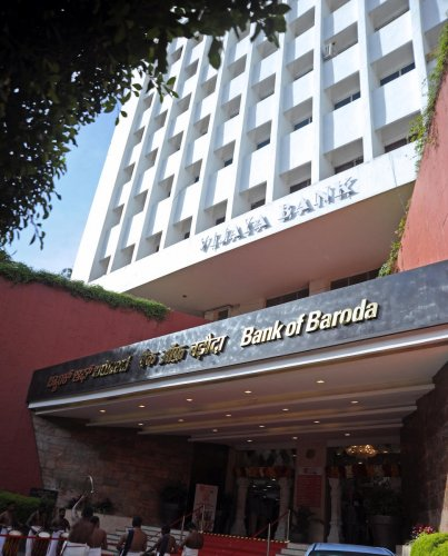 View of Vijaya Bank now Bank of Baroda in Bengaluru. | DH Photo: Pushkar V