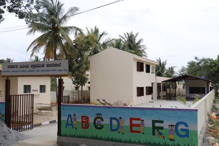 A renovated government school in Anekal taluk.