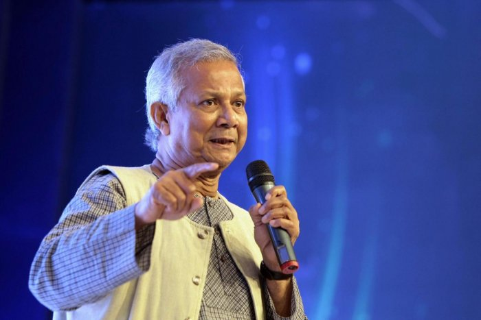 Muhammad Yunus. (AP/PTI File Photo)