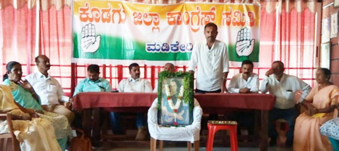Kodagu District Congress Committee observed the 102nd birth anniversary of former prime minister Indira Gandhi at the Congress office in Madikeri on Tuesday.