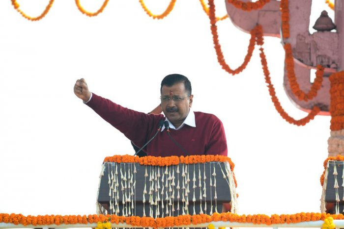 Aadmi Party (AAP) President Arvind Kejriwal (R) gestures as he speaks during his swearing-in ceremony as Delhi Chief Minister, in New Delhi on February 16, 2020. (AFP Photo)