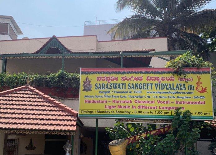 The 90-year-old Saraswati Sangeet Vidyalaya is located in Seshadripuram
