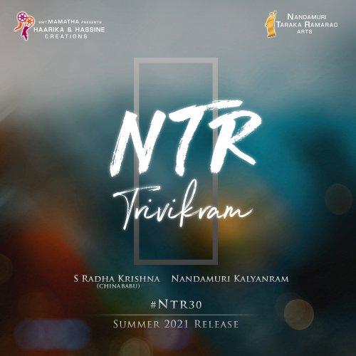 Trivikram Srinivas is set to direct Jr NTR's next. (Credit: Twitter/@trivikramIn)