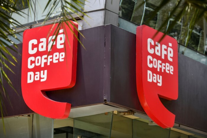 The DAFFCO unit was functioning on the ABC premises on KM Road in Chikkamagaluru. The furniture to all the Cafe Coffee Day outlets across the country and abroad was supplied from DAFFCO.