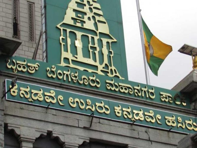 The BBMP is yet to collect a pending tax of whopping Rs 2,500.50 crore. DH file