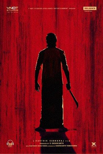 Jagame Thanthiram features Dhanush in the lead. Credit: IMDb