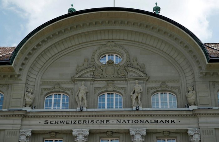 Indians' money in Swiss banks down 6% in 2019, hits 3rd lowest in over  three decades | Deccan Herald