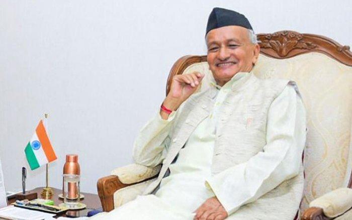 Maharashtra governor Bhagat Singh Koshyarifile photo