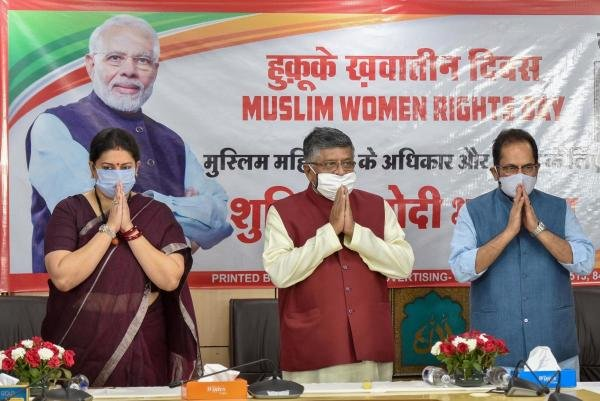 Union Law Minister Ravi Shankar Prasad (C), Minister for Women and Child Development Smriti Irani and Minister for Minority Affairs Mukhtar Abbas Naqvi during an interaction with the Muslim women through virtual conference on Muslim Women Rights Day, in New Delhi. Credit: PTI Photo
