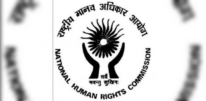 National Human Rights Commission (NHRC). Credit: DH File Photo