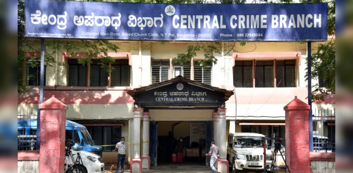 Central Crime Branch (CCB) office in Bengaluru. Credit: DH Photo/S K Dinesh