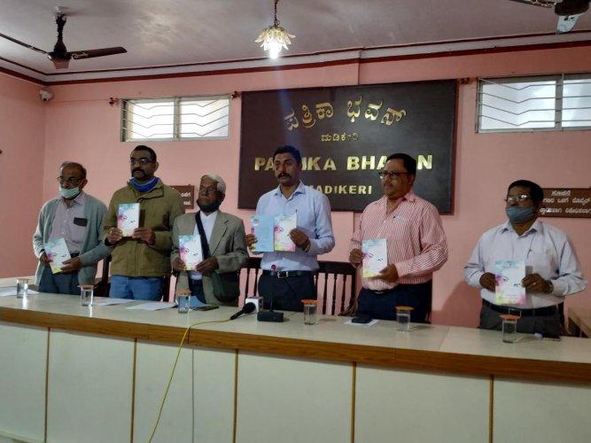 'Kalpaneya Kannadi', a collection of poems by Kayapanda C Devaiah, was released at Patrika Bhavan in Madikeri on Tuesday.